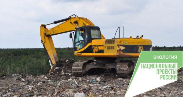 В Судаке рекультивируют мусорный полигон