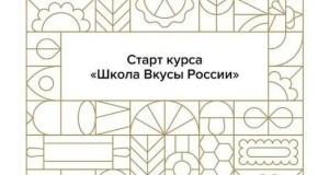 Представители крымских брендов пройдут онлайн-обучение по продвижению региональных брендов