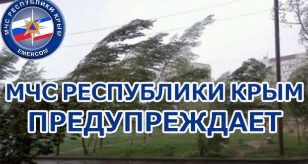 Непогода «не отпускает» Крым. Очередное штормовое предупреждение