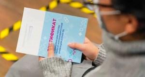 Отношение к «поголовным прививкам» от COVID-19 неоднозначное, но большинство – «за» вакцинацию