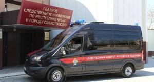 В Севастополе главбух Управляющей компании незаконно «наварила» 2 миллиона рублей
