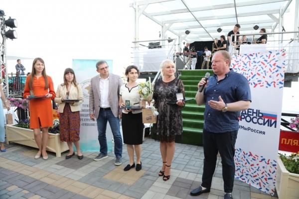 В Ялте вручили награды «Признание года»