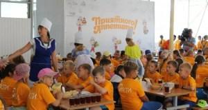 Более 400 севастопольцев уже получили кешбэк за путевки в детские лагеря