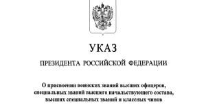 Командующий Черноморским флотом стал адмиралом, а начальник УМВД в Севастополе— генерал-майором