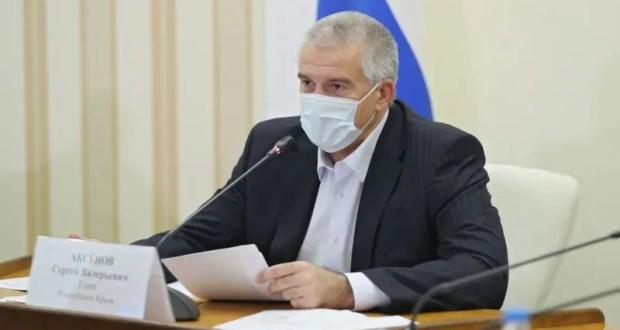 «Антиковидные» ограничения в Крыму могут ужесточить