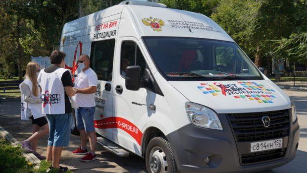 Почти 200 крымчан прошли бесплатное тестирование в ходе акции «Тест на ВИЧ: Экспедиция 2021»