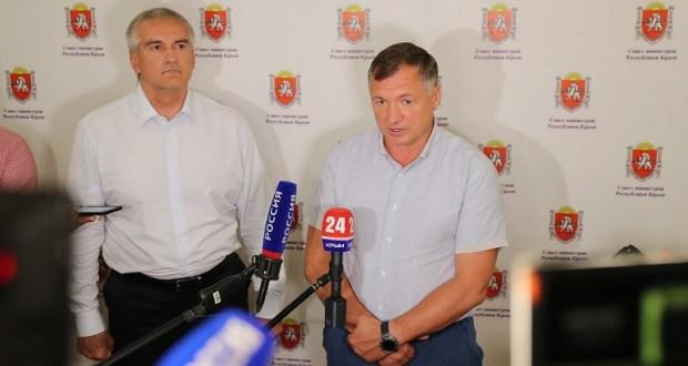 Аксёнов: работы, направленные на обеспечение Крыма водой, будут реализованы в срок