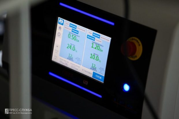 Врачи КФУ проводят лазерные операции на мировом уровне