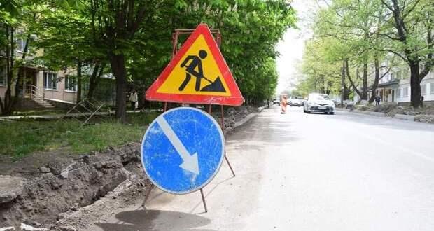В Симферополе продолжается ремонт двух десятков дорог