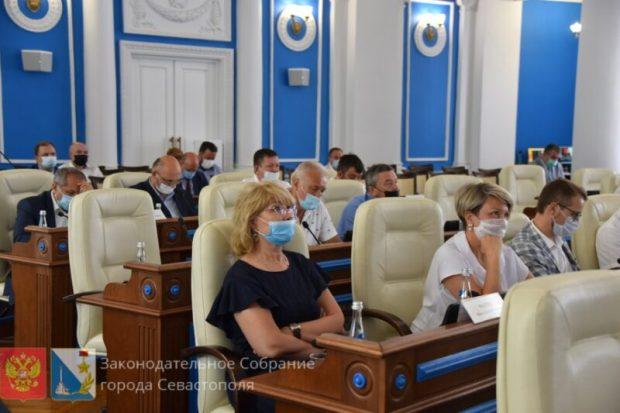 Депутаты Заксобрания внесли ряд изменений в Устав города Севастополя