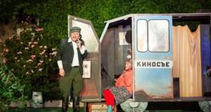 Крымский ТЮЗ вновь открывает Театральный дворик