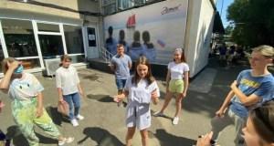 В МДЦ «Артек» стартовала девятая смена «Артек» собирает друзей»