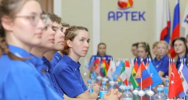 В Крыму завершилась программа «Генеральная Ассамблея мира в «Артеке»