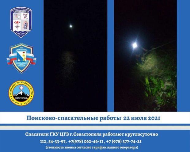 В Севастополе спасали женщину – «застряла» на скале