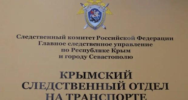 В Севастополе поставили на поток изготовление поддельных дипломов для моряков