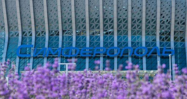 """В аэропорту """"Симферополь"""" расцвело более 19 тысяч кустов лаванды"""