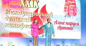 Завершил работу XXIX Международный детский кинофестиваль «Алые паруса «Артека»