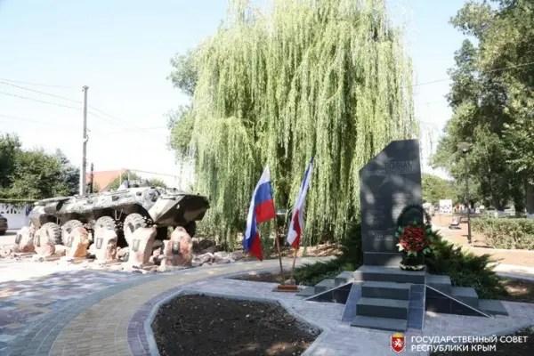 В крымском поселке Нижнегорский открылся парк Героев