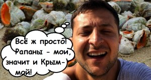"""Зеленский назвал Крым """"своей землёй"""". В Крыму ответили: """"жалкое зрелище"""""""