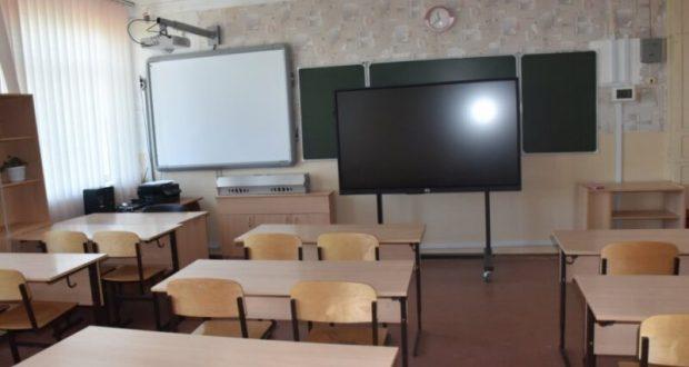 В Севастополе проверяют готовность образовательных учреждений к новому учебному году