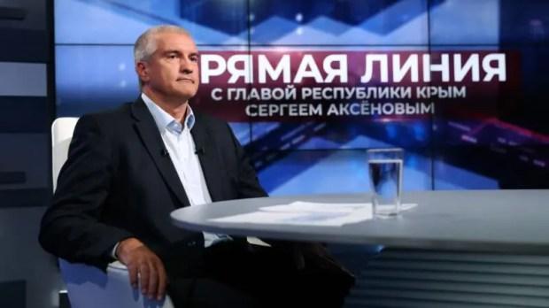 На «Прямую линию» с Сергеем Аксёновым поступило порядка пяти тысяч обращений