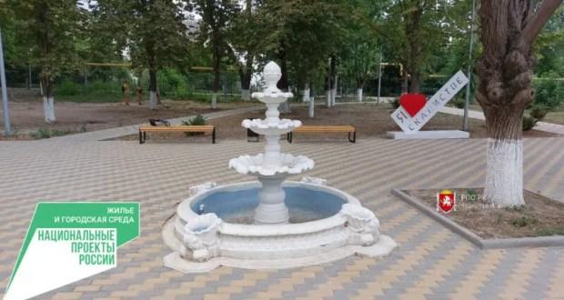В крымском селе Скалистое обустроили новый парк