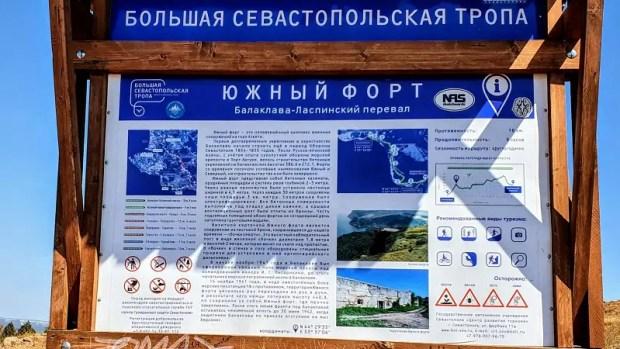 Можно ли заблудиться на балаклавской горе Аскети? Можно, ответили туристы, особенно вечером