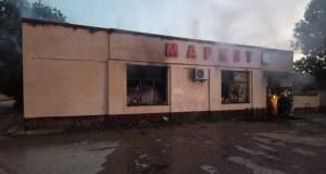 Ночной пожар в Саках: горел магазин