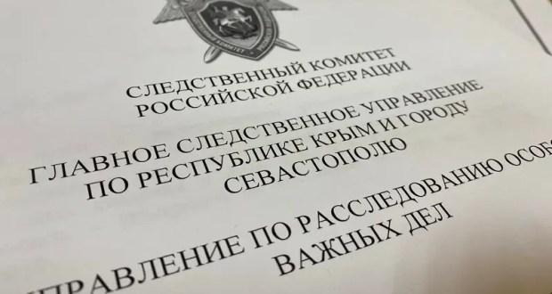 Дело о мошенничестве с квартирами пожилых севастопольцев – на особом контроле