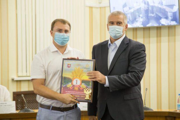 Крымские хлеборобы получили заслуженные награды