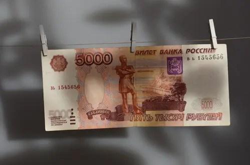 Отделения Севастополь Центрального банка Российской Федерации