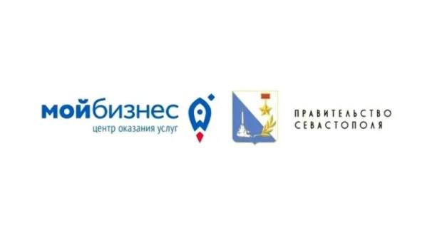 Севастопольским предпринимателям рассказали о нюансах СБП