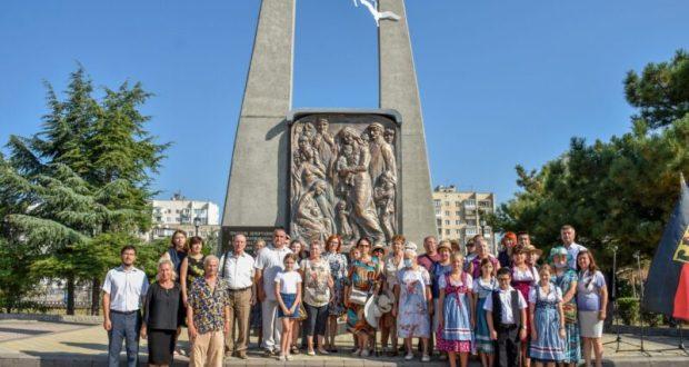 В Евпатории - День памяти жертв депортации немцев из Крыма