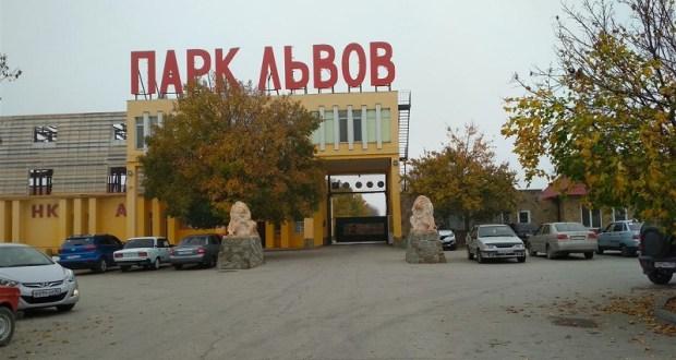 Олег Зубков прокомментировал инцидент с тигром и маленьким ребенком в «Тайгане»
