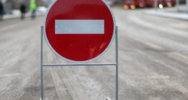 В Симферополе перекроют участок одной из основных транспортных артерий - проспекта Победы