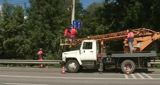 Наконец-то: на выезде из жилого массива Эски-Сарай - трасса Симферополь-Ялта - установили светофор