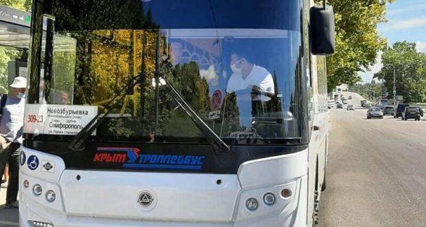 В Крыму появился еще один новый автобусный пригородный маршрут: «Симферополь - Новозбурьевка»
