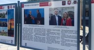 На набережной Ялты презентовали фотовыставку ко Дню Москвы