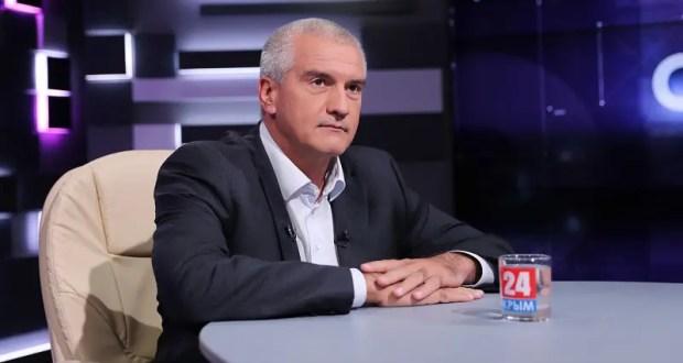 Глава Крыма признал: квалифицированных специалистов в органах власти не хватает