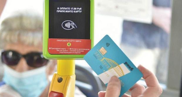 В Крыму количество поездок в общественном транспорте, оплаченных безналичным способом, увеличилось в 2 раза