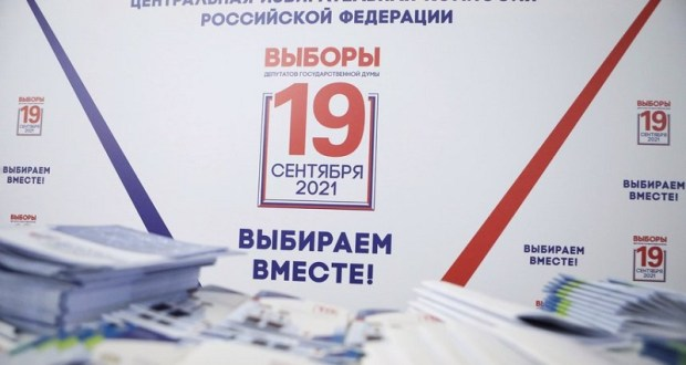 Между прочим… на Камчатке и Чукотке уже приступили к подсчету голосов