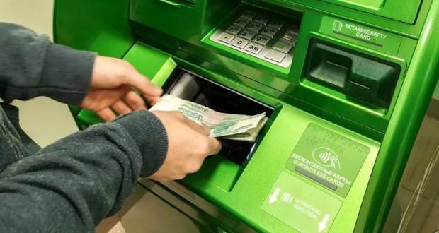 Взял чужие деньги из банкомата – уже украл. Случай в Белогорском районе Крыма