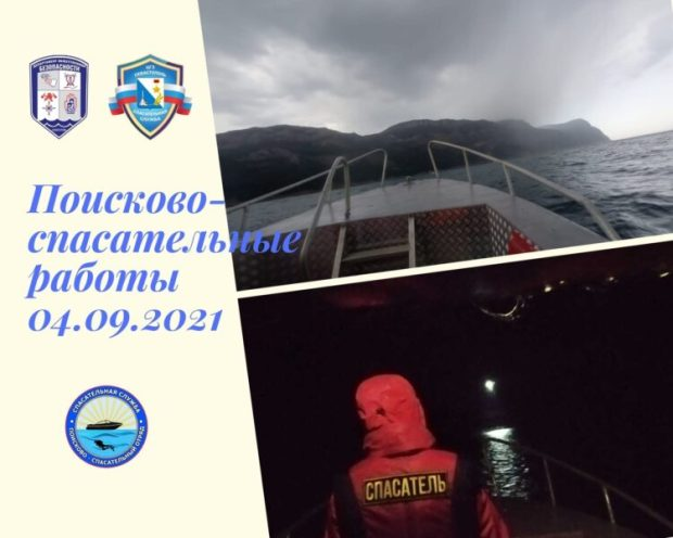 И снова «дикие» пляжи Севастополя добавили работы спасателям