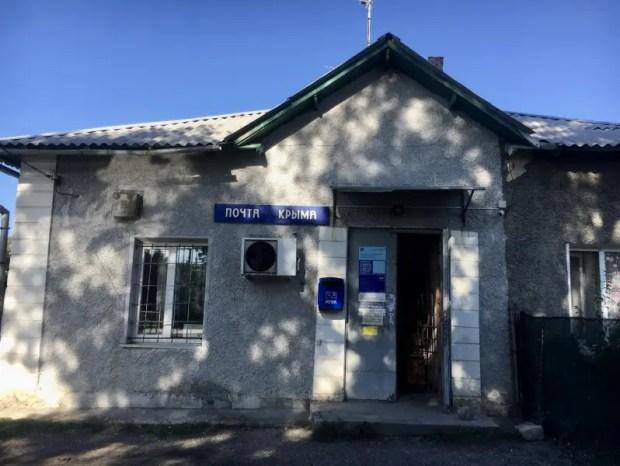 Полиция задержала налётчиков, ограбивших почтовое отделение в Симферопольском районе
