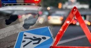 ДТП на трассе «Симферополь – Ялта»: погиб пешеход