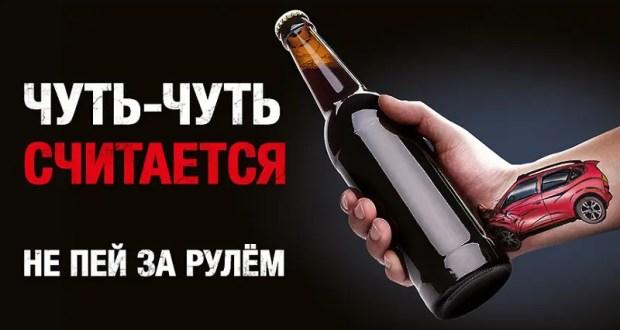 Очередной пьяный за рулем – на этот раз в крымском поселке Октябрьское