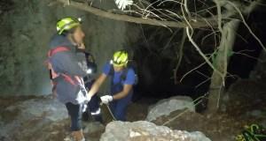 И снова туристы заблудились на горе Бойко. Вечерняя операция крымских спасателей