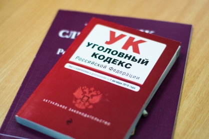 В Крыму будут судить экс-директора евпаторийского ГУПа