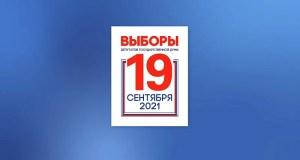 Три международных наблюдателя и шесть иностранных экспертов приехали на выборы в Севастополь