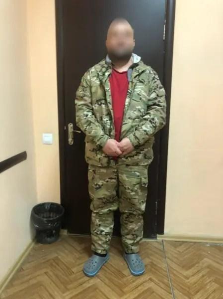 В Крыму возбуждено уголовное дело по факту заведомо ложного сообщения